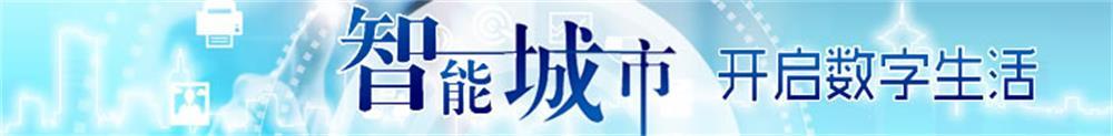 """合规大讨论心得_中国工商银行抚州分行组织开展""""牢记合规红线 提升履职能力 ..."""