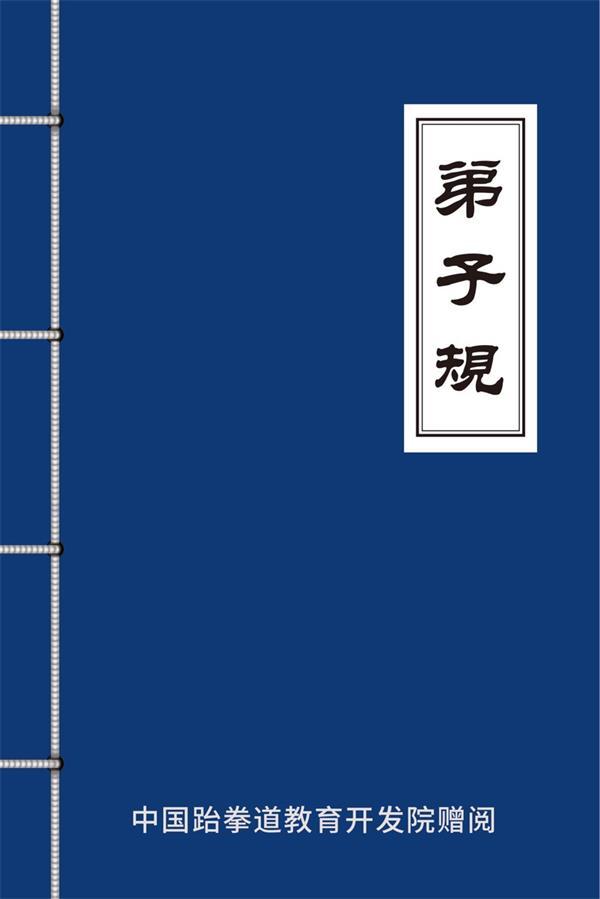 http://www.hljold.org.cn/caijingfenxi/122697.html