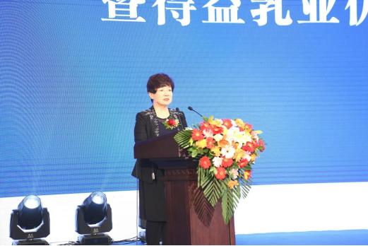 2021年中国低温鲜活好奶高峰论坛